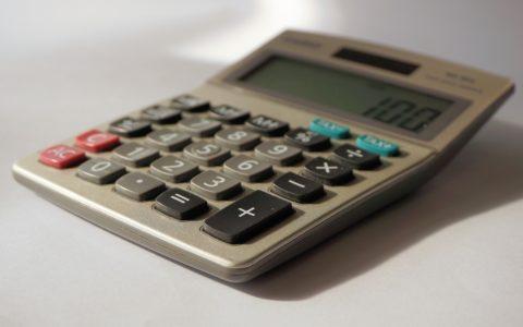 Der Erwerb eines Mitunternehmensanteils - und die vorzeitige Zahlung des abgezinsten Kaufpreises
